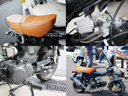 所さんが手に入れた4万円の中華バイク(前編)