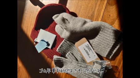 最近の唄266 メリークリスマス / 所ジョージ