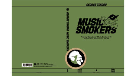 2020年2月10日 ニューアルバム MUSIC SMOKERS 01 発売決定!!
