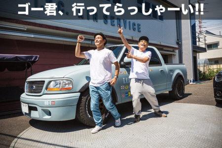 掘り出しモノを見つけたぞ!!  Honda Super Cub C65 日本列島カブを買う旅 Vol.1