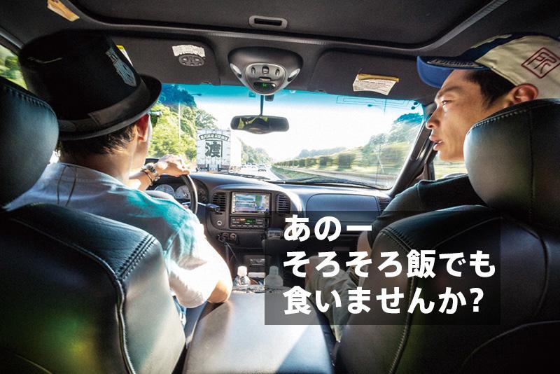日本列島カブを買う旅