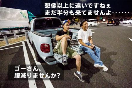 スーパーカブを確保すべく いざ四国へ出発だ!! Honda Super Cub C65 日本列島カブを買う旅 Vol.2