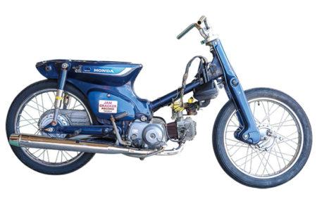 近代のモデルを初期型カブに 変身させよう!! Honda Super Cub 70 Deluxe 日本列島カブを買う旅『第二弾』Vol.3