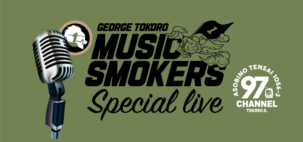 MUSIC SMOKERS #1 Special Live