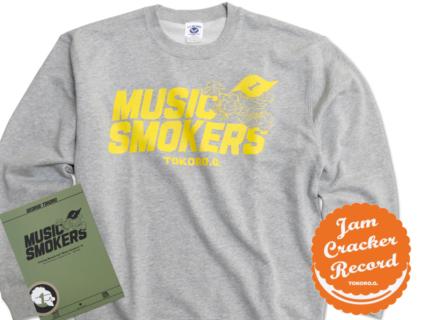 【限定500セット】第3弾はMUSIC SMOKERSのスウェットシャツに決定!! でも「売りません」て、どういうこと??