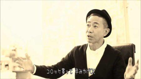 最近の唄340 祖師ケ谷方面の唄 / 所ジョージ
