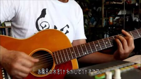 最近の唄343 単位(1tわかしてお風呂に入る)/ 所ジョージ