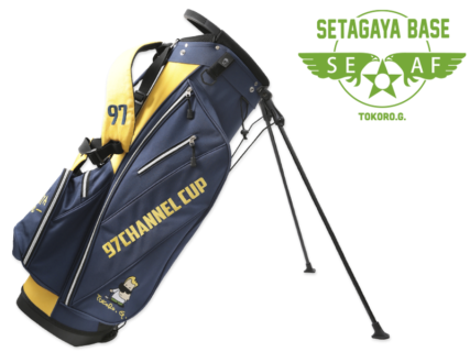 ☆200個限定☆の世田谷ベース・キャディーバッグでゴルフをエンジョイしよう!