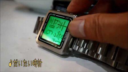 最近の唄356 だいたい時計 / 所ジョージ
